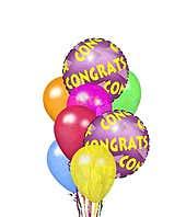 Congratulations balloon arrangement